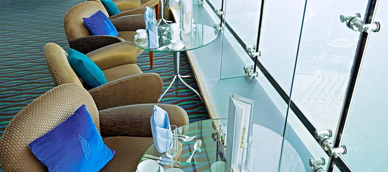 burj-al-arab-restaurants-skyview-bar-06-hero