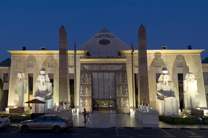 display-11_0003_wafi-mall-a26724979