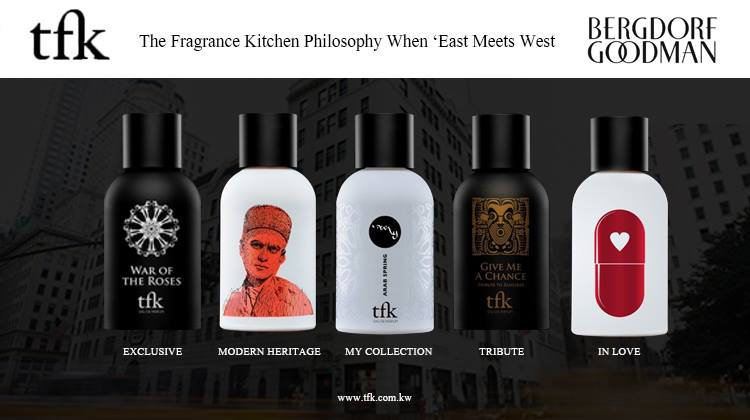 the-fragrance-kitchen