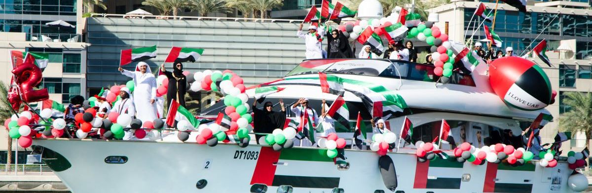 uae-national-day